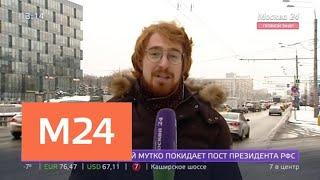 Заторы на дорогах вызваны снегопадом - Москва 24