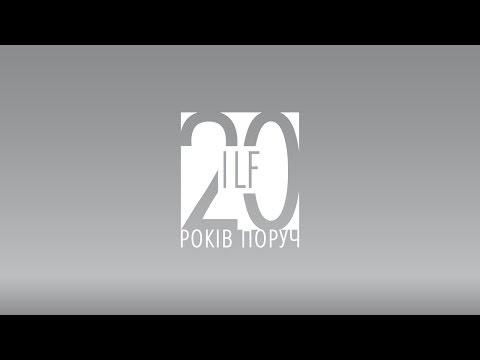 ILF (INYURPOLIS LAW FIRM) - 20 ЛЕТ