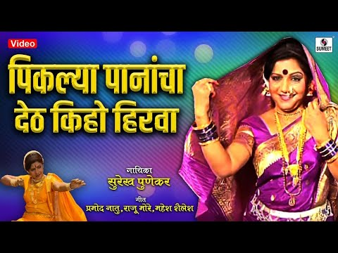 Download Karbhari Daman Vaishali Samant mp3 song Belongs To Marathi Music