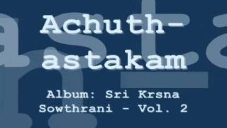 Achyutashtakam - with lyrics
