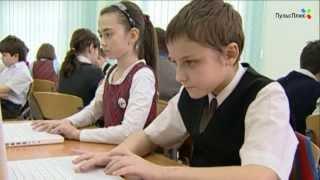 Ребенок и социальные сети(Так ли уж опасны социальные сети для детей? Плюсы и минусы виртуального общения. Еще видео здесь: http://pulsplus.ru/..., 2013-11-16T22:57:45.000Z)