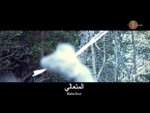 MUNIF AHMAD - ASMAUL HUSNA OFFICIAL VIDEO