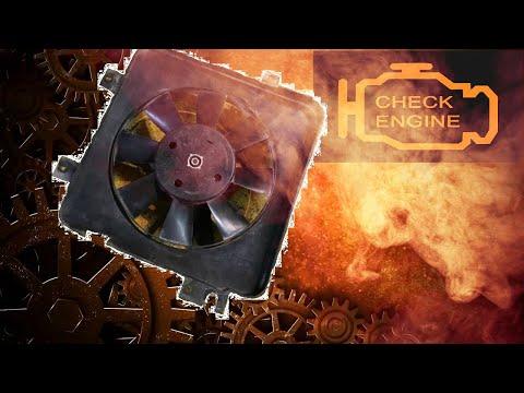Не срабатывает вентилятор охлаждения двигателя ВАЗ 2112. Причина и устранение.