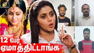 Poorna Breaks 1st Time | Lock Up Movie, Marriage Controversy, Tik Tok