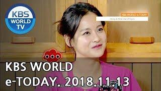 KBS WORLD e-TODAY [ENG/2018.11.13]