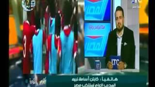 بالفيديو.. عبد الله السعيد ليس له بديلًا!.. المنتخب يرد