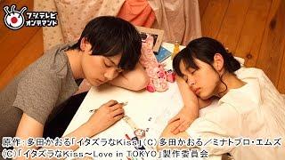 入江家に居候することになった琴子だが、相変わらずつれないクールな直...