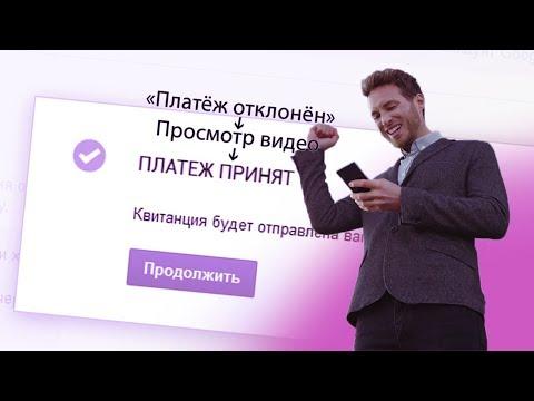 «Платёж отклонён». 3 способа решить проблему в Google Play при покупке AdvaHunter.