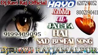 Hayo Raba Dil Jalta hai Sayri Sad Song Mix Dj Ravi RAJ JAMALPUR