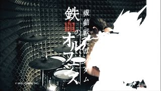 【鉄血のオルフェンズ2期】 SPYAIR - RAGE OF DUST を叩いてみた - Gundam iron-blooded orphans season 2 OP Full Drum Cover