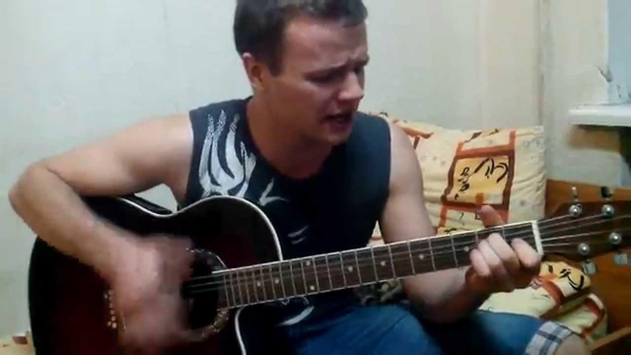Играть гитаре там суку