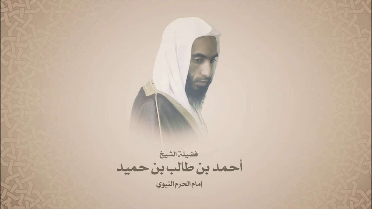 أحمد بن طالب | سورة نوح | تروايح 1441هـ