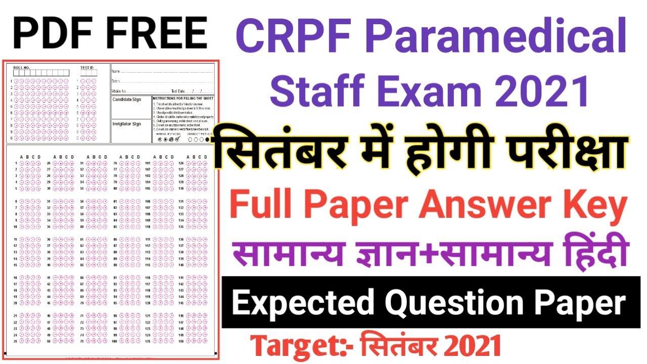 CRPF Paramedical Staff 2020/Mock Test- 16/CRPF Paramedical Staff Previous Year paper/CRPF Mock Test