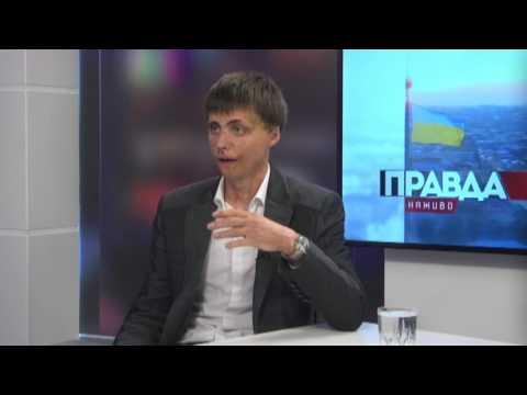 НТА - Незалежне телевізійне агентство: Чому містяни обурені діяльністю очільниці управління комунальної власності?