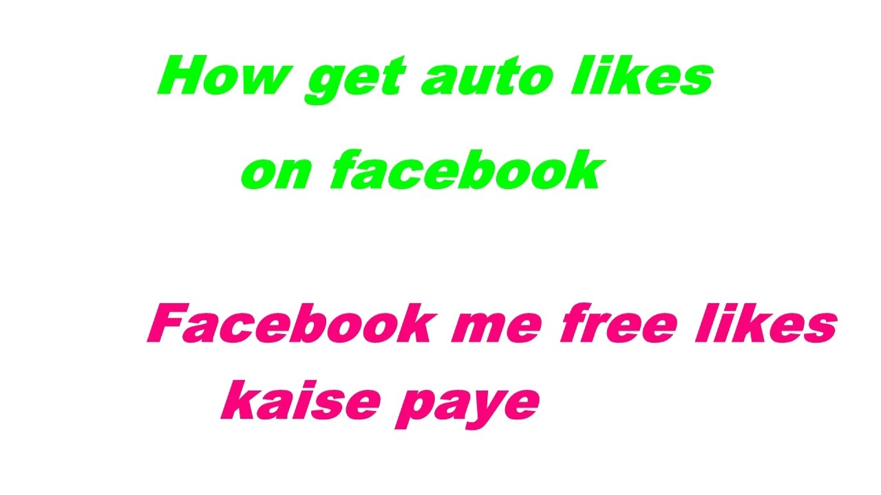 how to get auto likes on facebook page
