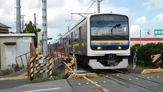 JR福俵駅を出発する209系2100番台による普通千葉行き
