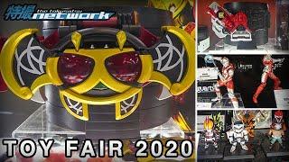 Tokusatsu Toys at the 2020 Toy Fair