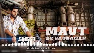 Maut De Saudagar Dhol Remix SINGGA Ft Lahoria Production   Guri dj official