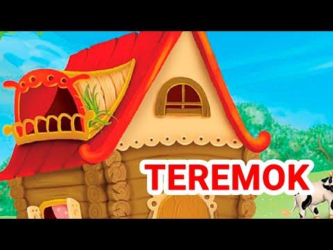 АУДИОСКАЗКИ НА НОЧЬ   ТЕРЕМОК – русская народная сказка для детей