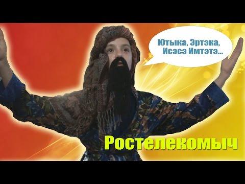 «Бородач» на ТНТ