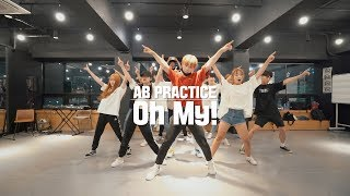 [AB PRACTICE] 세븐틴 SEVENTEEN - 어쩌나 Oh My!   DANCE COVER 커버댄스   연습실 ver.