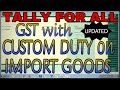 GST WITH CUSTOM DUTY ON IMPORT OF GOODS IN TALLY.ERP9 | IMPORT GOODS UNDER GST