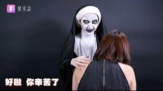 沒學就落伍了~萬聖節跑趴必學!厲陰宅2 - 瓦拉克修女仿妝 The Conjuring2 VALAK makeup tutorial