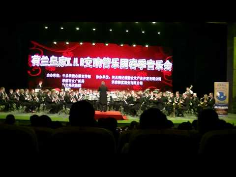 US Weaves - Chengde, China - Koninklijke...