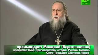 Уроки православия. Свт. Макарий Московский. Урок 2. 31 декабря 2013