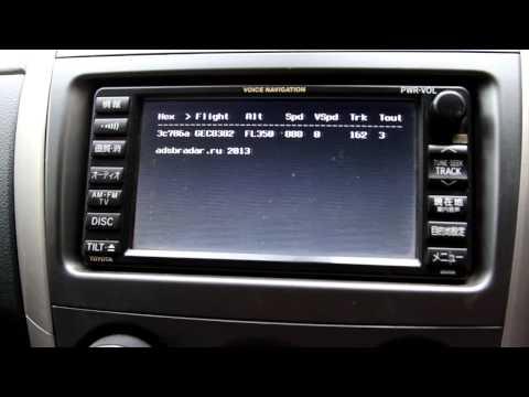 ADS-B in CAR (Raspberry PI & USB TV RTL2832U+R820T)