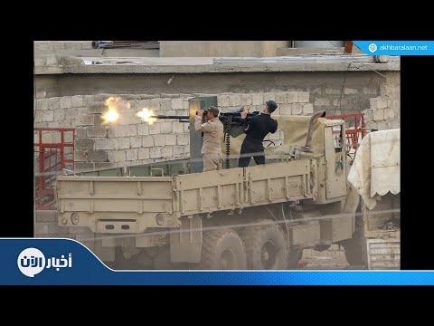 بوادرْ مواجهات محتملة بين فصائل المعارضة السورية المسلحة  - نشر قبل 3 ساعة