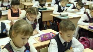 Видео урок начальные классы