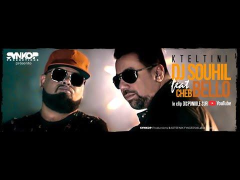 DJ Souhil Ft. Cheb Bello - Kteltini - (Officiel Music Video) شاب بيلوـ قتلتينيـي