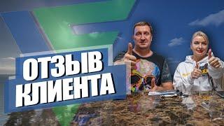 Инвестиции в недвижимость Красной Поляны! Отзыв о компании VERTEX НЕДВИЖИМОСТЬ