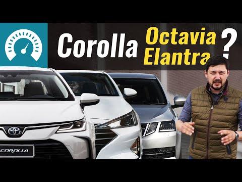 Toyota Corolla 12-е поколение Седан