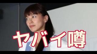 50歳を期に芸能界引退を表明した江角マキコさん 【おススメ動画・関連...