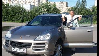 Сколько нужно зарабатывать чтобы содержать Порше Кайен 957 (Porsche Cayenne 957)(Всем привет, тема сегодняшнего видео посвещена стоимости содержания Porshe Cayenne 957 (Порше Кайен 957) в месяц и..., 2017-01-18T11:27:04.000Z)