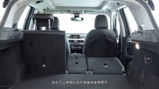 BMW X1 - Rear Seats Position Adjustments