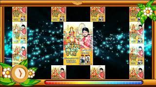 Bhawesh Pandey का नया देवी गीत 2018 - Rdhaipur Ke Mela  - Bhojpuri Devi Geet 2018
