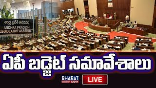 AP Assembly LIVE | Day 3 | AP Assembly Budget Session 2019 | YS Jagan Vs Chandrababu Naidu |
