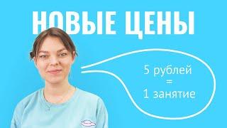 Курс по подготовке к ЦТ по русскому языку