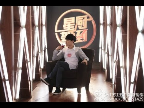 [ENG SUB/HD] 140820 JiangsuTV Star Chef 江苏卫视 星厨驾到 Ep 1 Lay Cut