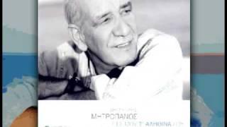 Θες - Δημήτρης Μητροπάνος (Thes - Dimitris Mitropanos)