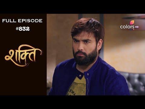 Shakti - 2nd August 2019 - शक्ति - Full Episode