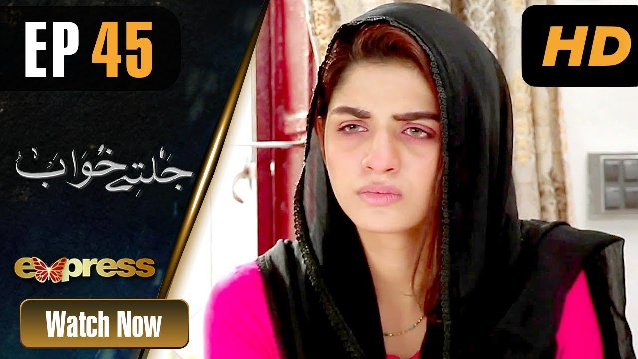 Jaltay Khwab - Episode 45 Express TV Jan 4