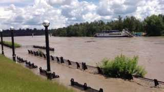 Flooding at Louise McKinney Riverfront Park in Edmonton, Alberta, Canada Thumbnail
