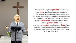 How to Stand Fast in your Faith - Mr. Philip Wong - Rosewood Baptist Church Jan 31, 2021 ESC Worship