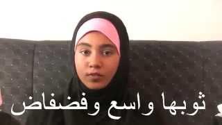 اللي بتطوّل تنورة أغنية جديدة بما لا يخالف الشرع ردّاً على أغنية فارس كرم اللي بتقصر تنورة
