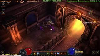 2 Diablo 3 совместное прохождение колдун с варваром patch 2.6.1 лицуха