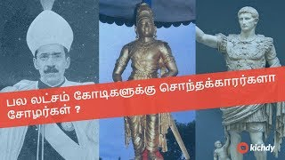 Richest people in History | Kichdy